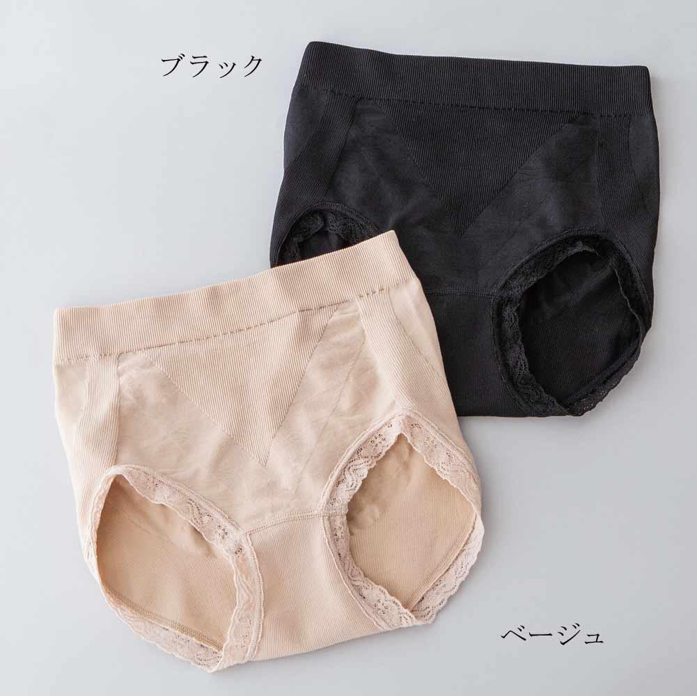 【癒しの工房®】丸尻ヒップメイクショーツ