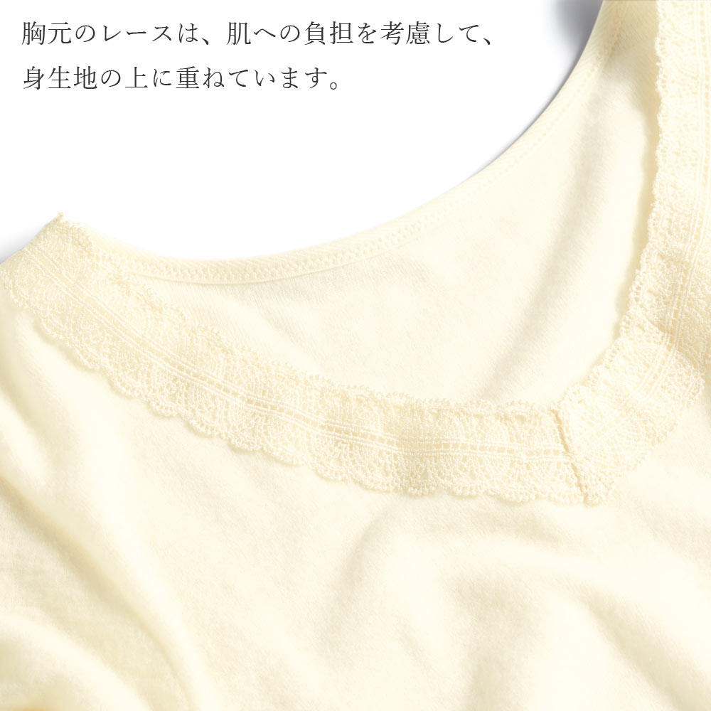 [癒しの工房] アンゴラ混インナーハッピーパック