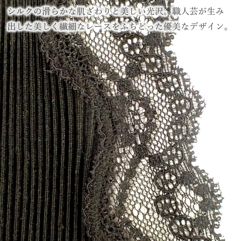[ピッシェルジョワヨ] シルクリブ 7分袖