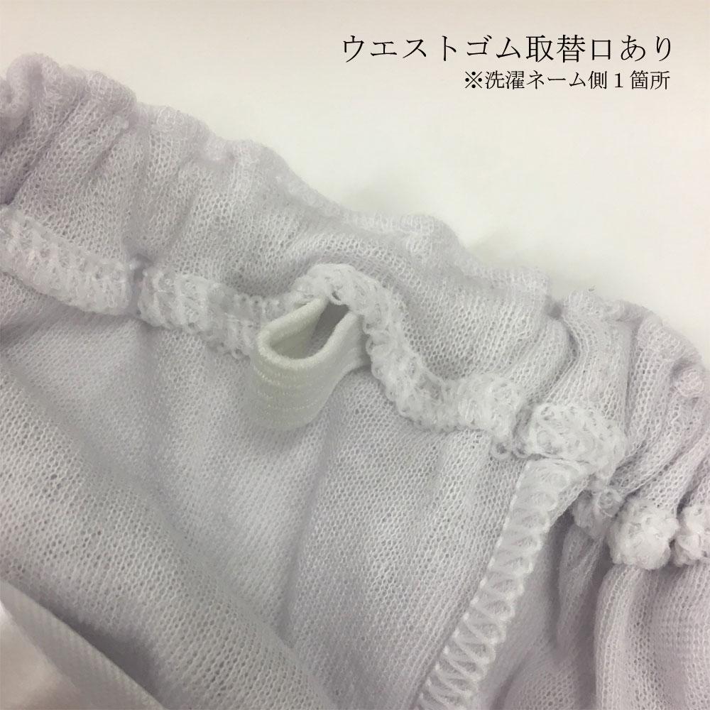 【癒しの工房®】綿やわらかインゴムショーツ同サイズ5枚組