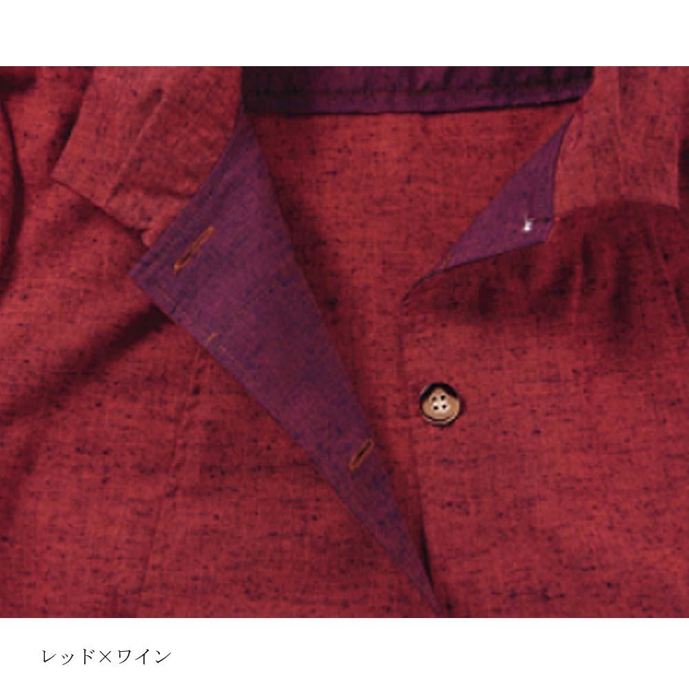 [癒しの工房]久留米織ビッグブラウス