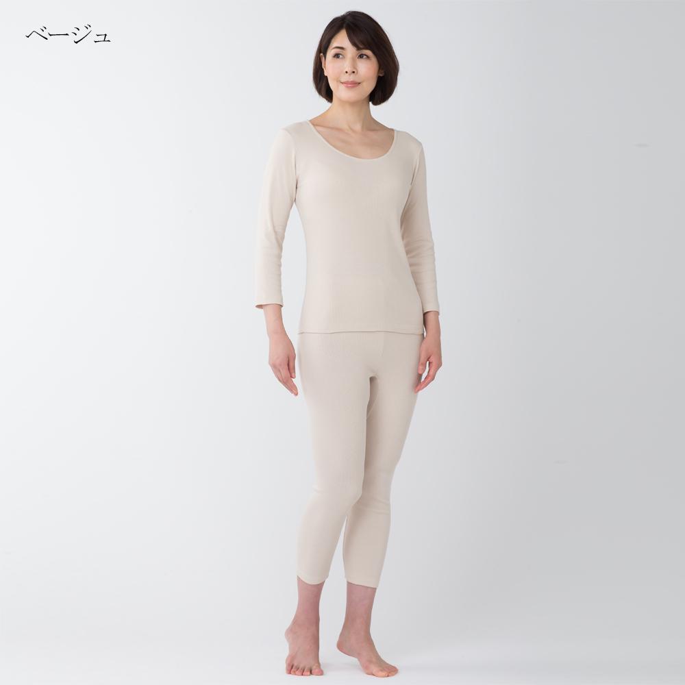 [癒しの工房] 【特別価格】綿100%裏微起毛8分袖