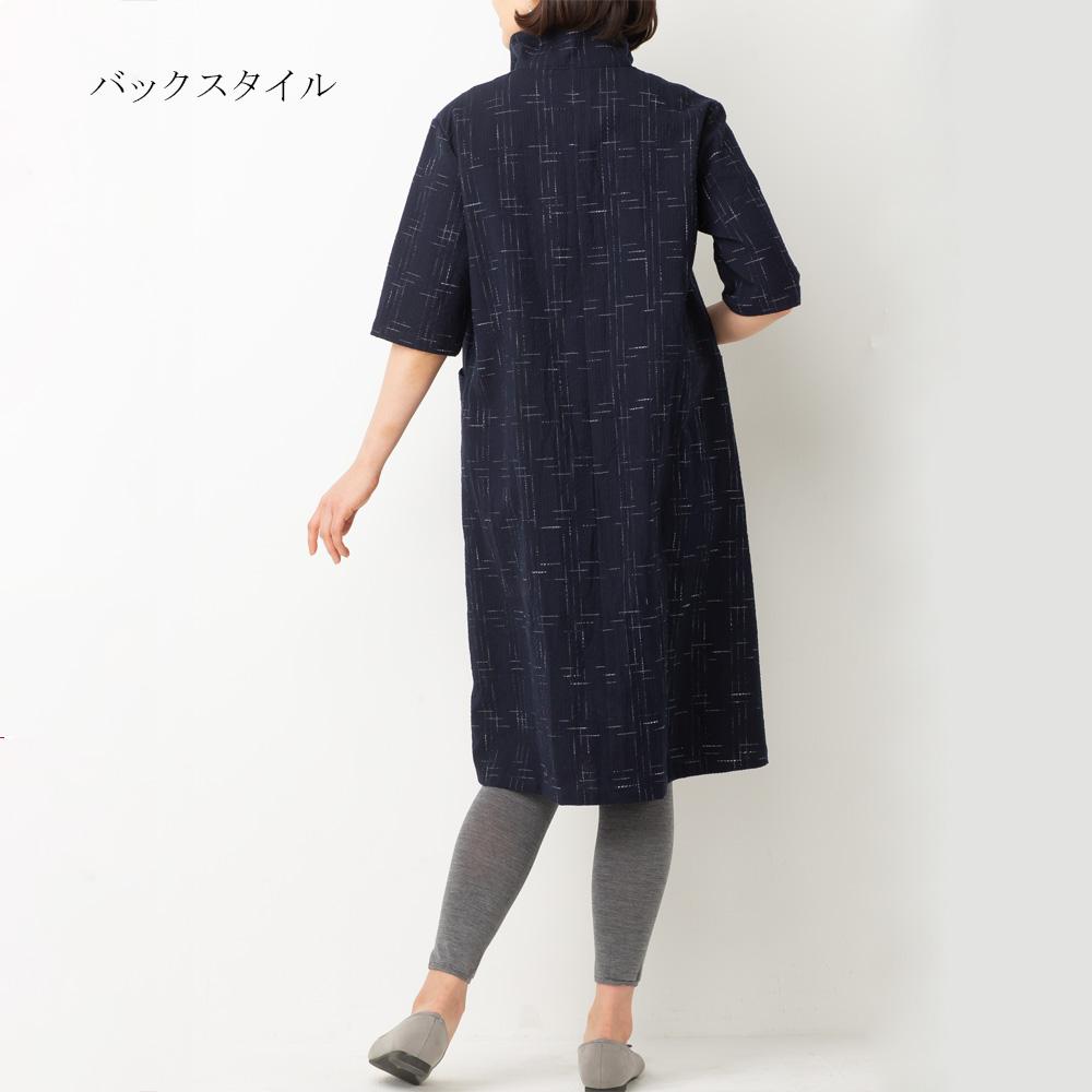 [癒しの工房]久留米織タックワンピース(格子柄)