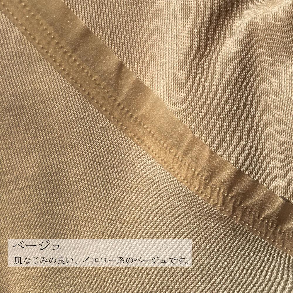【Puccele joyau®】88双綿100%フライスシンプルノースリーブ