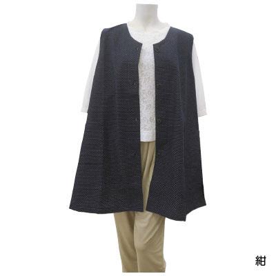 [癒しの工房®]久留米織ロングベスト