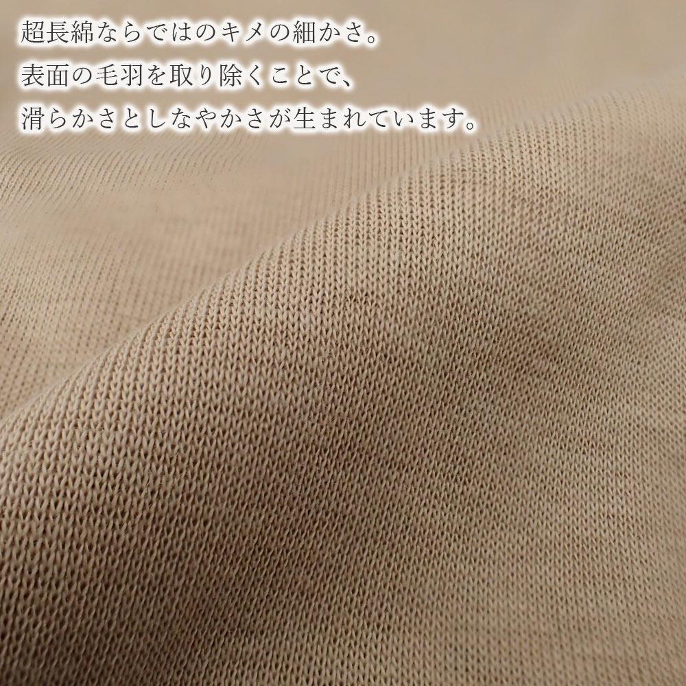[ピッシェル] イタリアンコットン脇パッド付フレンチ袖