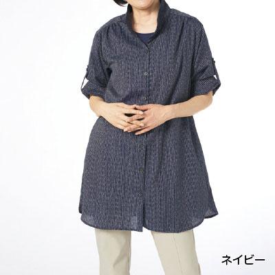 久留米織ストライプビッグブラウス【ライトグレー/ネイビー】
