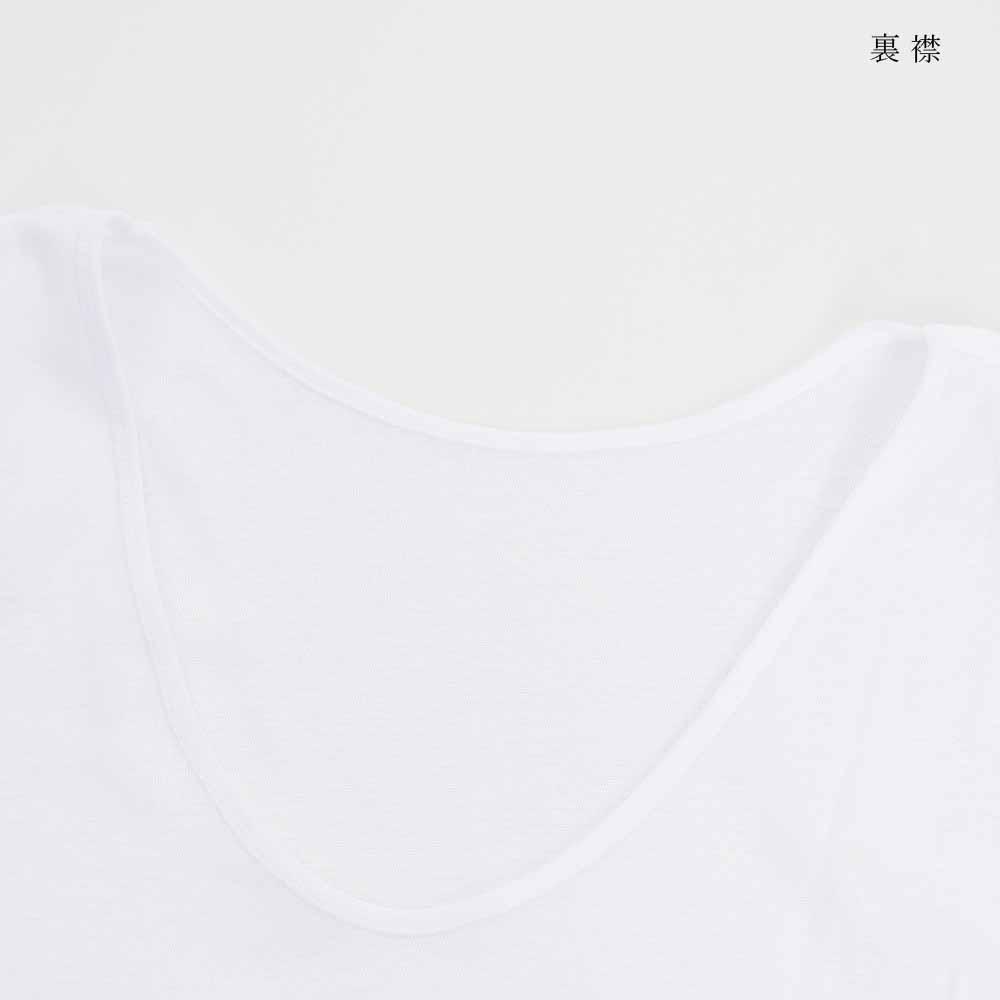 [癒しの工房] イタリアンコットン8分袖