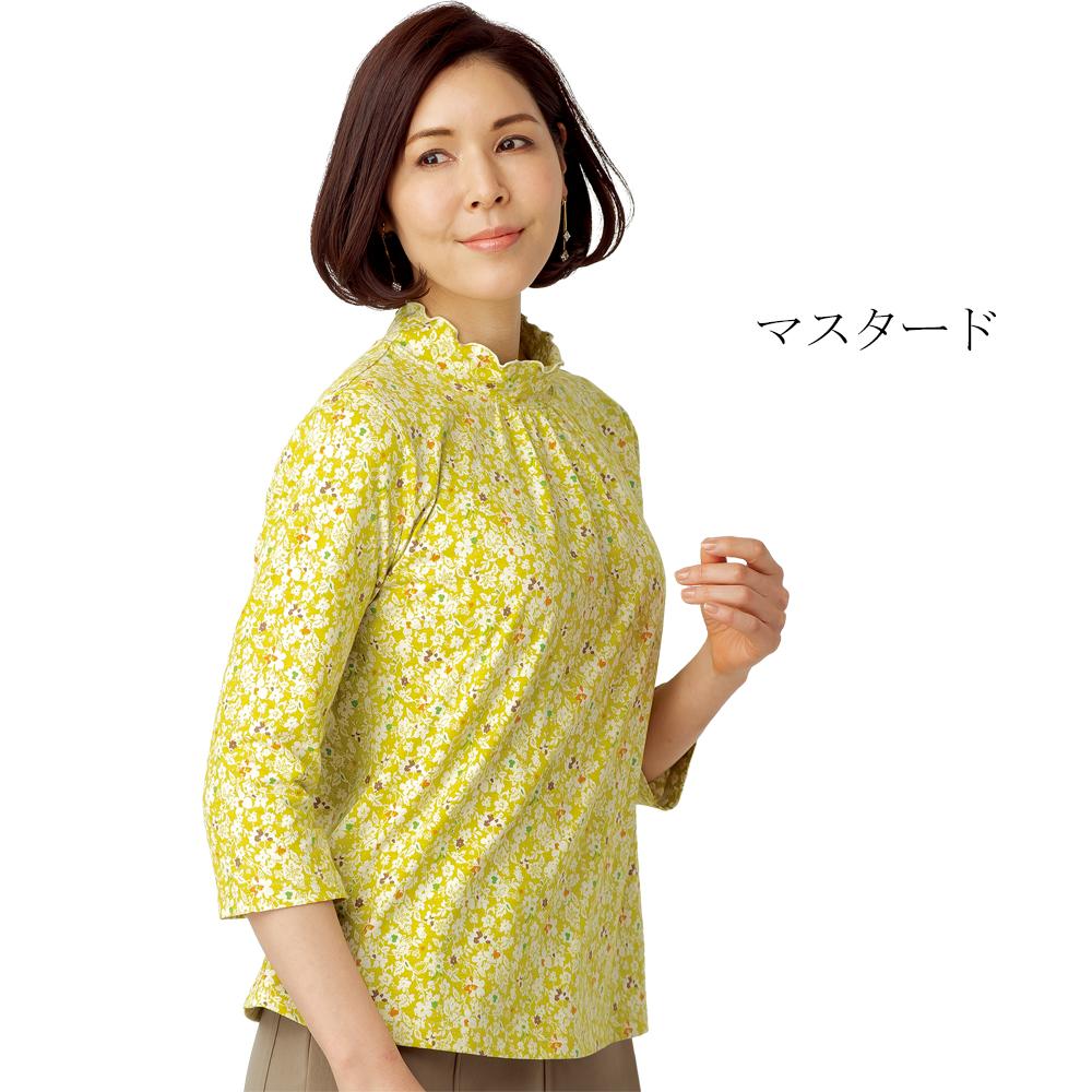 [癒しの工房] 綿麻 フリルネック 7分袖プルオーバー