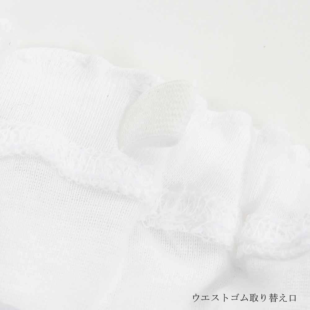 [癒しの工房] イタリアンコットン7分丈ボトム