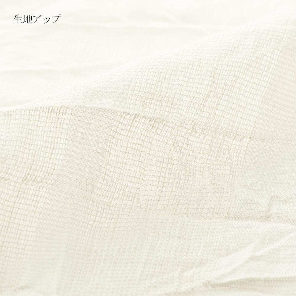 [癒しの工房] 麻綿透かしストライプブラウス