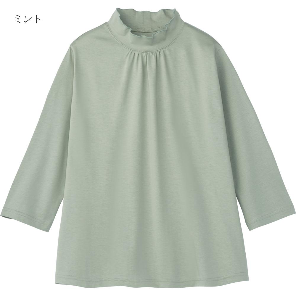 [癒しの工房] オーガニックコットン フリルネック 7分袖
