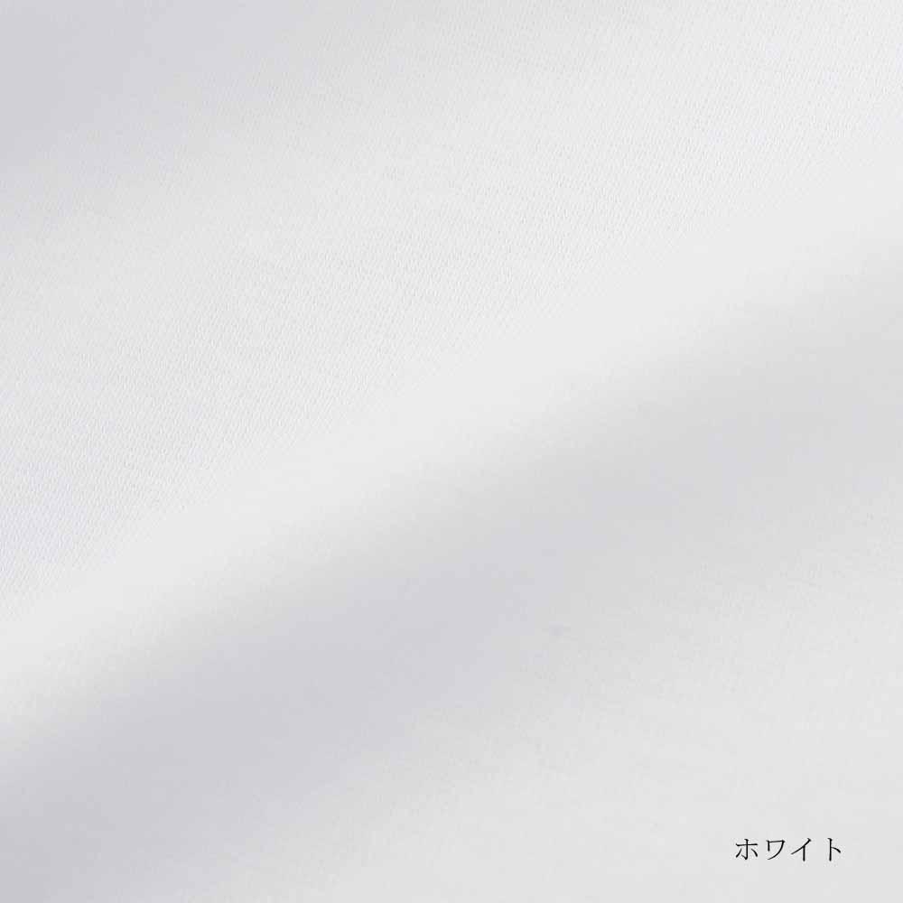[癒しの工房] イタリアンコットンノースリーブ
