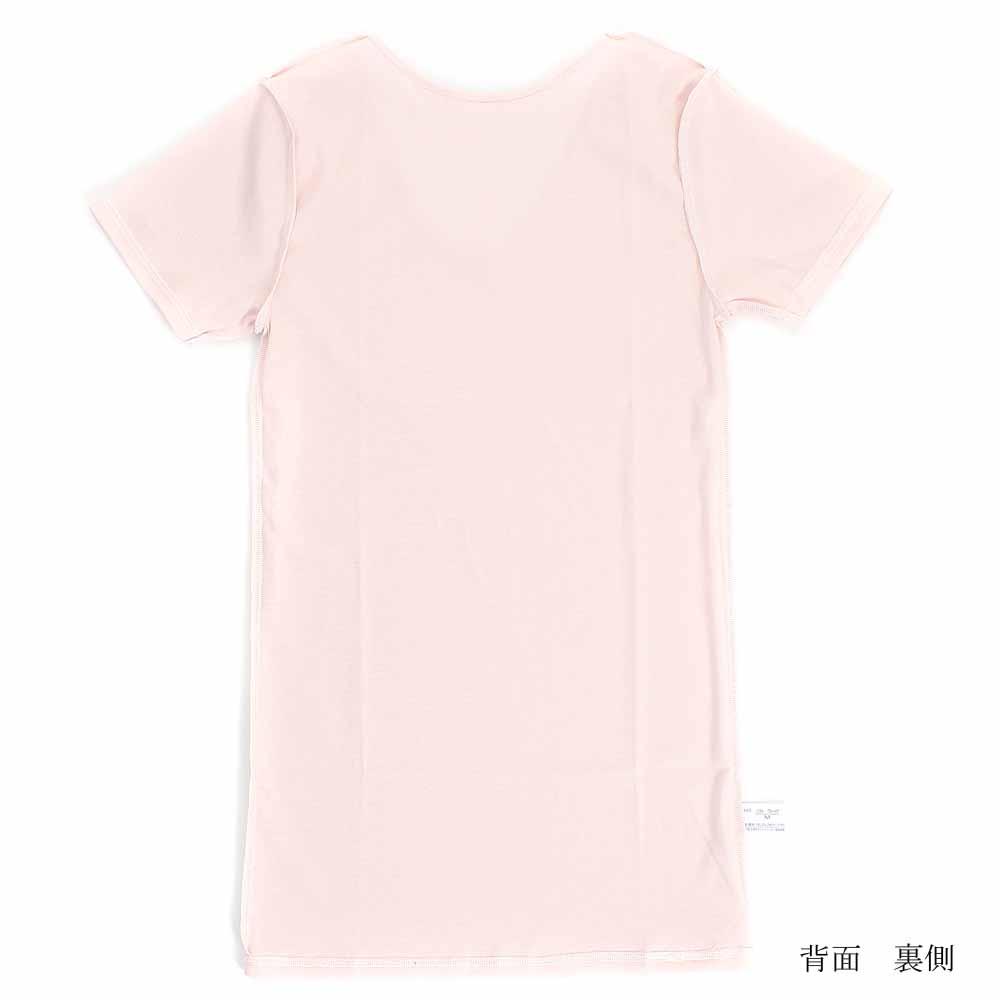 [癒しの工房] イタリアンコットン3分袖