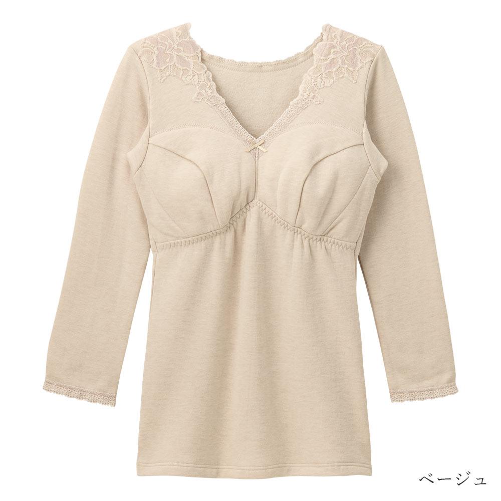 [癒しの工房] 【約53%OFF】ぬくいと(R)&ウールレース胸パッド付8分袖