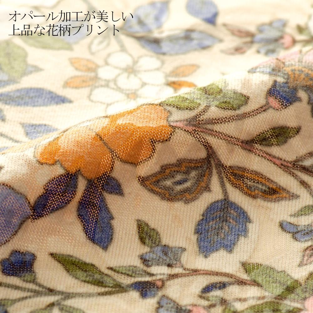 [癒しの工房]オパール プリント フリルネック花柄 7分袖2021