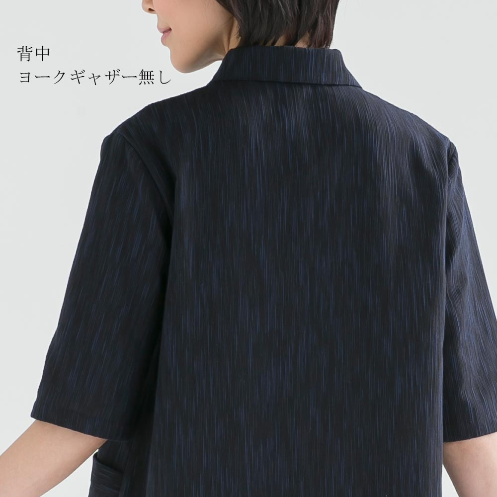 [癒しの工房]久留米織タックワンピース
