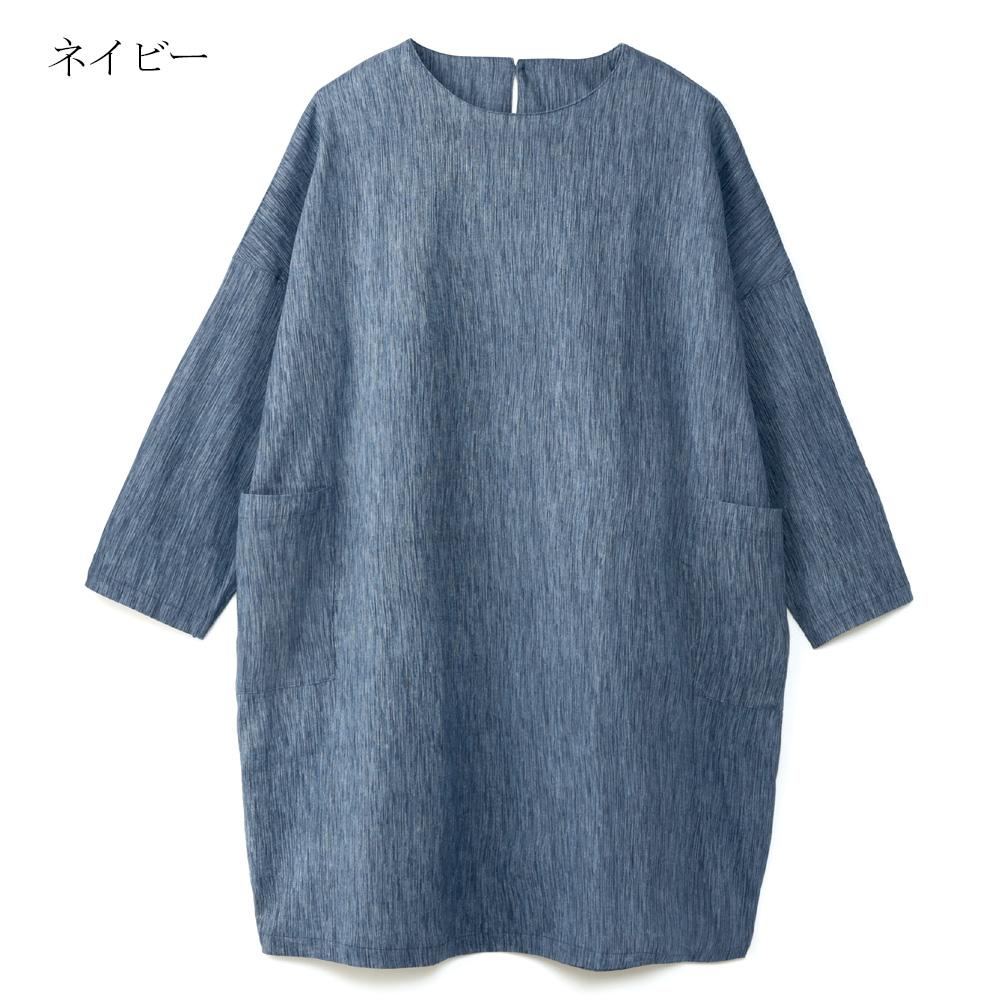 [癒しの工房]【約57%OFF】 高島ちぢみデニム風プリントバルーンチュニック
