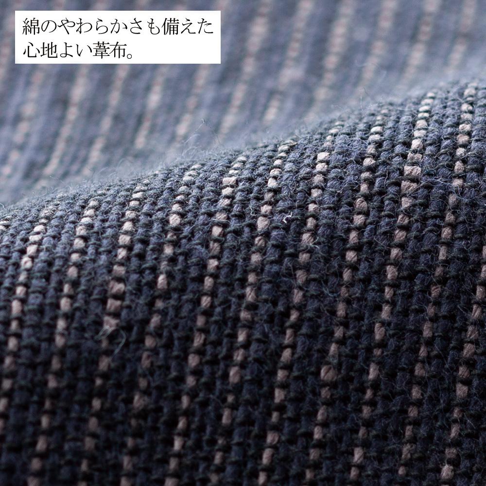 [癒しの工房] 琵琶の葦布ビッグブラウス