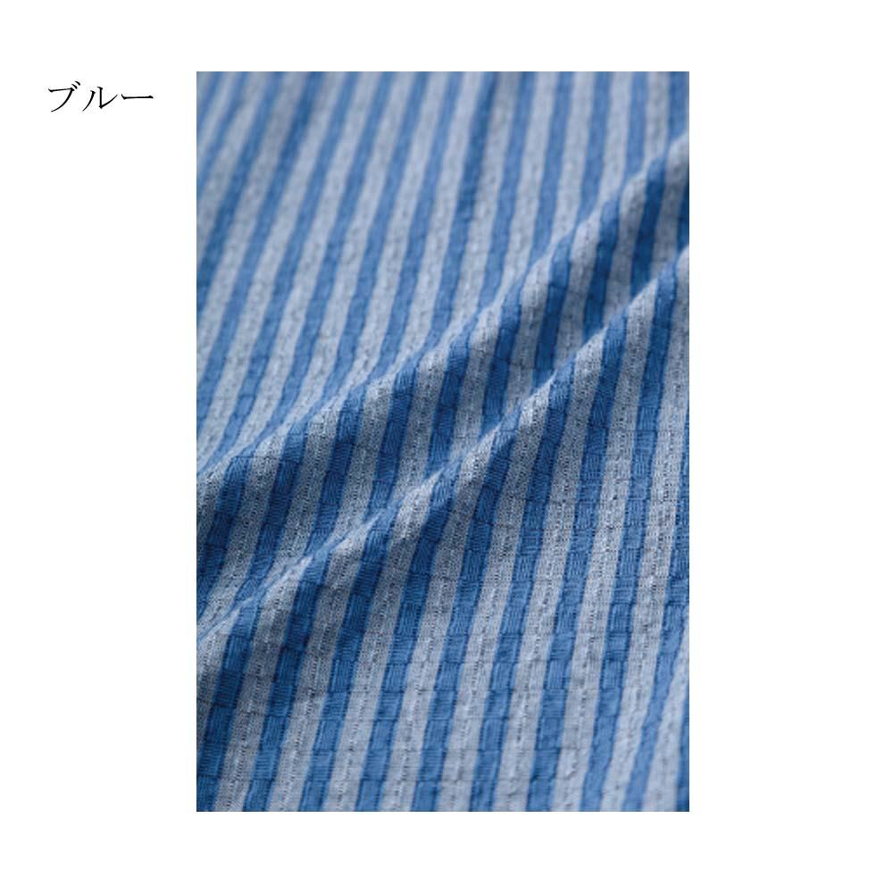 [癒しの工房]久留米織スタンド・チュニック