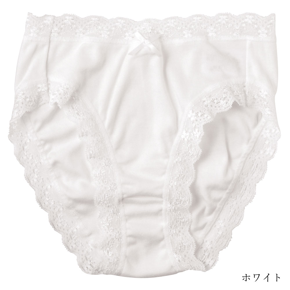 [ピッシェル] 綿フライス フルバックショーツ