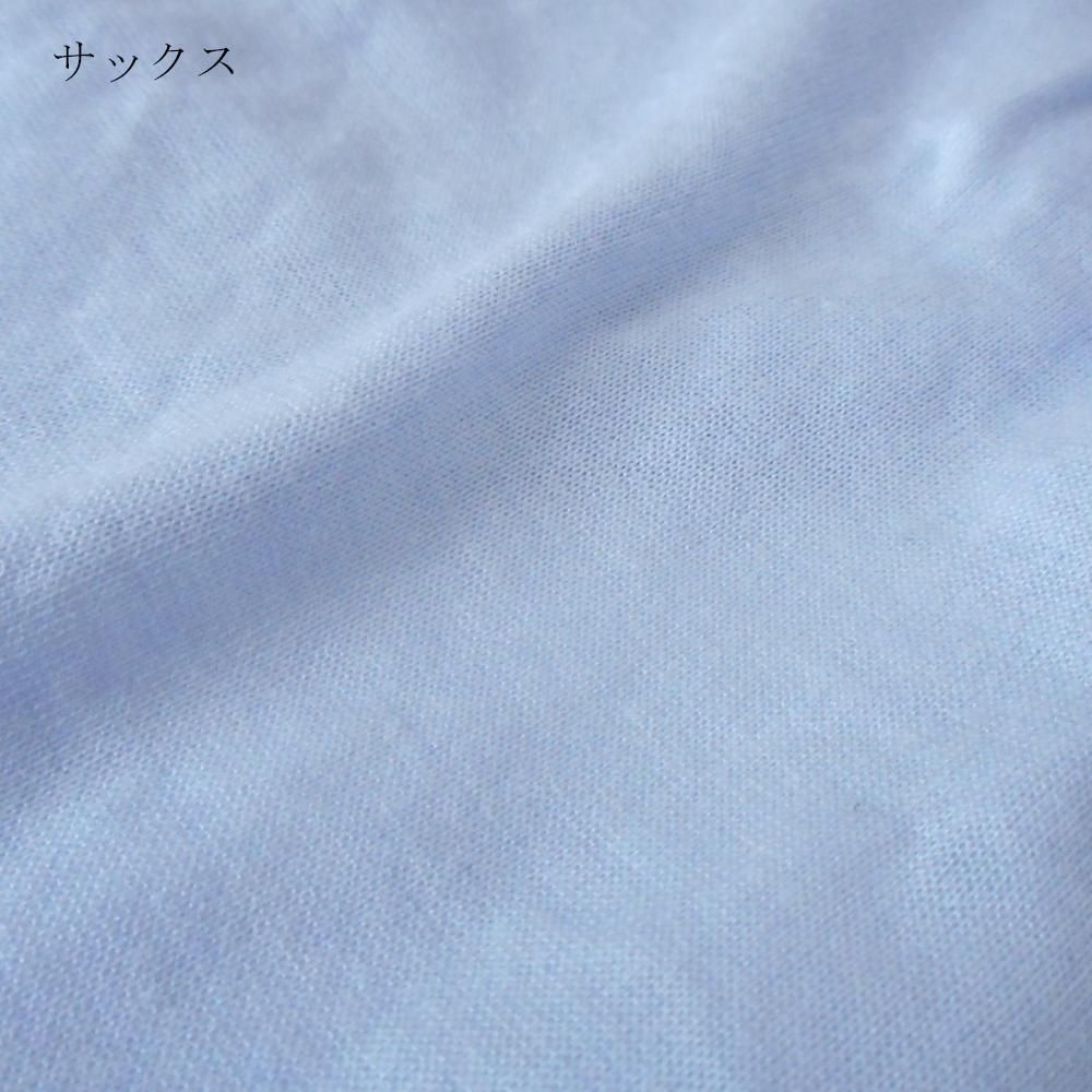 【Puccele®】リヨセル綿天竺ショーツ