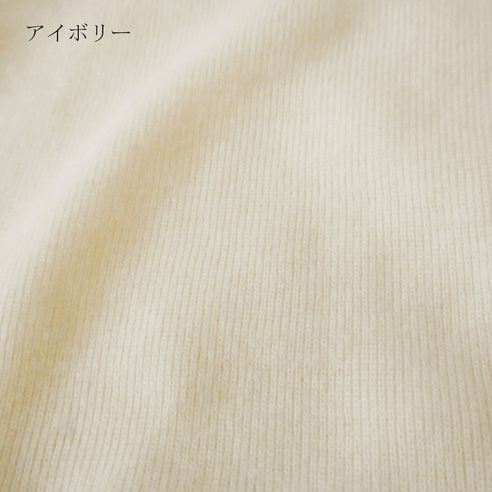 【Puccele®】オーガニックコットンフライスレーシーショーツ