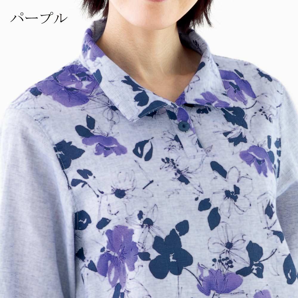 [癒しの工房]【約65%OFF】高島ちぢみ プリント シャツ カラー チュニック