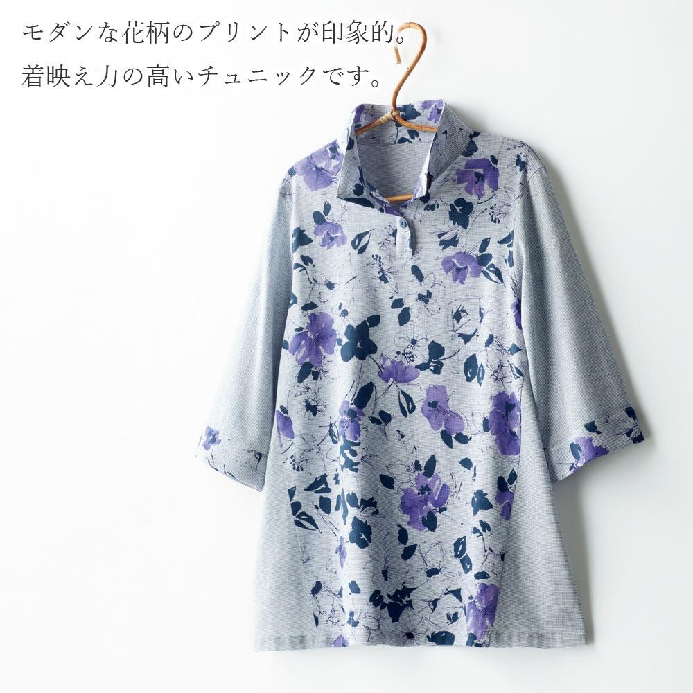 [癒しの工房]高島ちぢみ プリント シャツ カラー チュニック