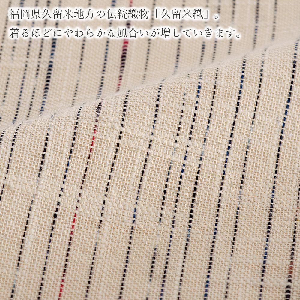 [癒しの工房]久留米織り バルーン チュニック