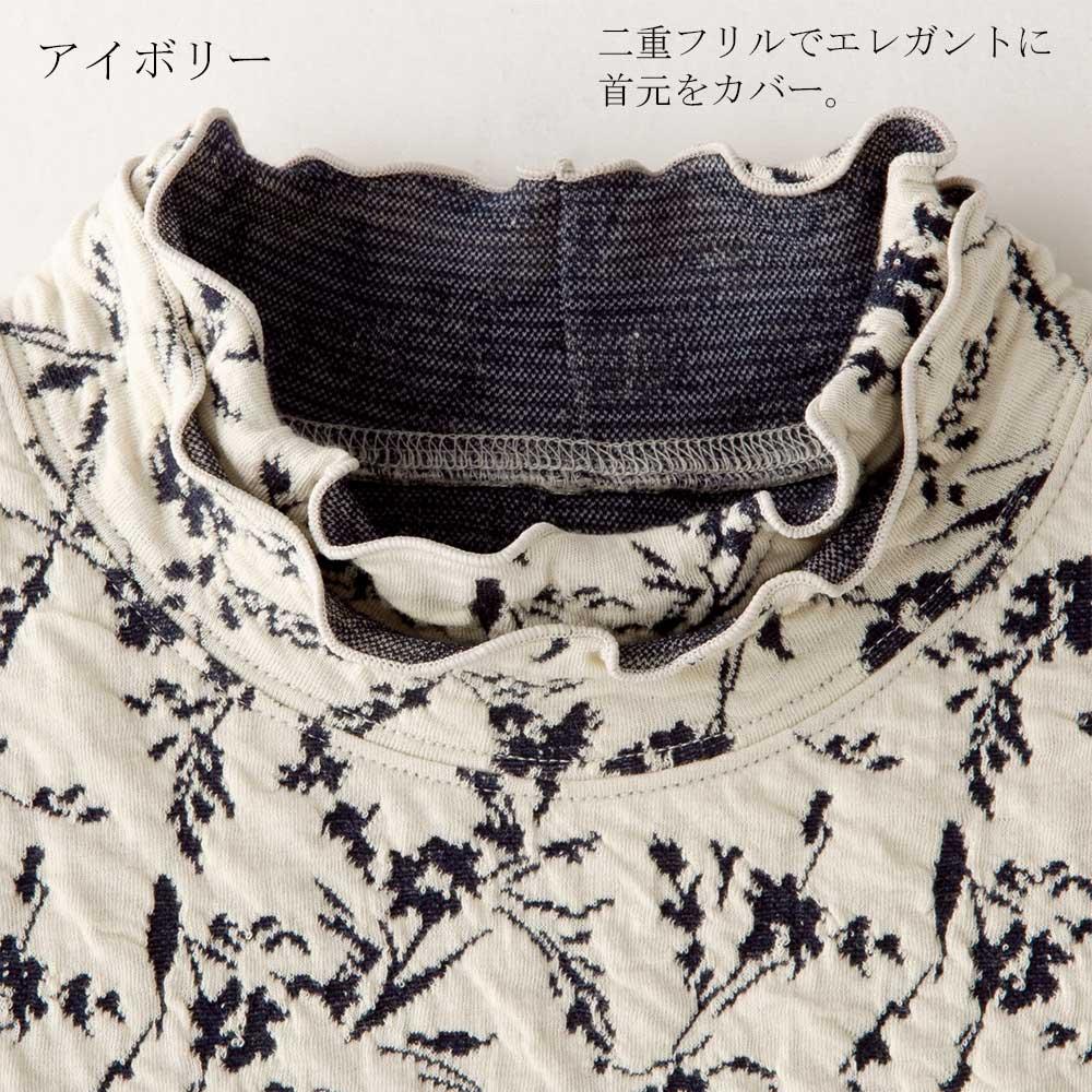【癒しの工房®】小花ふくれジャカードプルオーバー