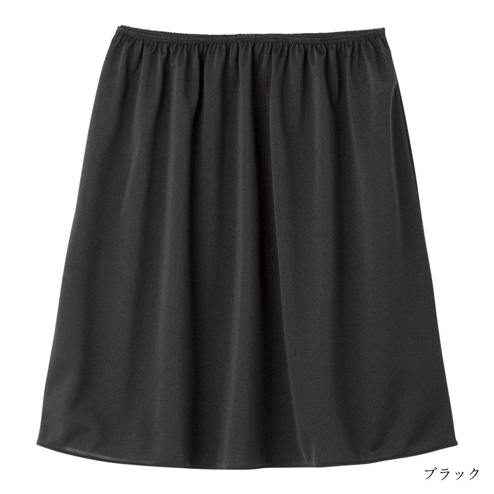 [ピッシェル] ラピア® ペチコート40cm丈