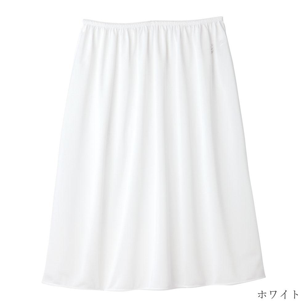 [ピッシェル] ラピア® ペチコート50cm丈
