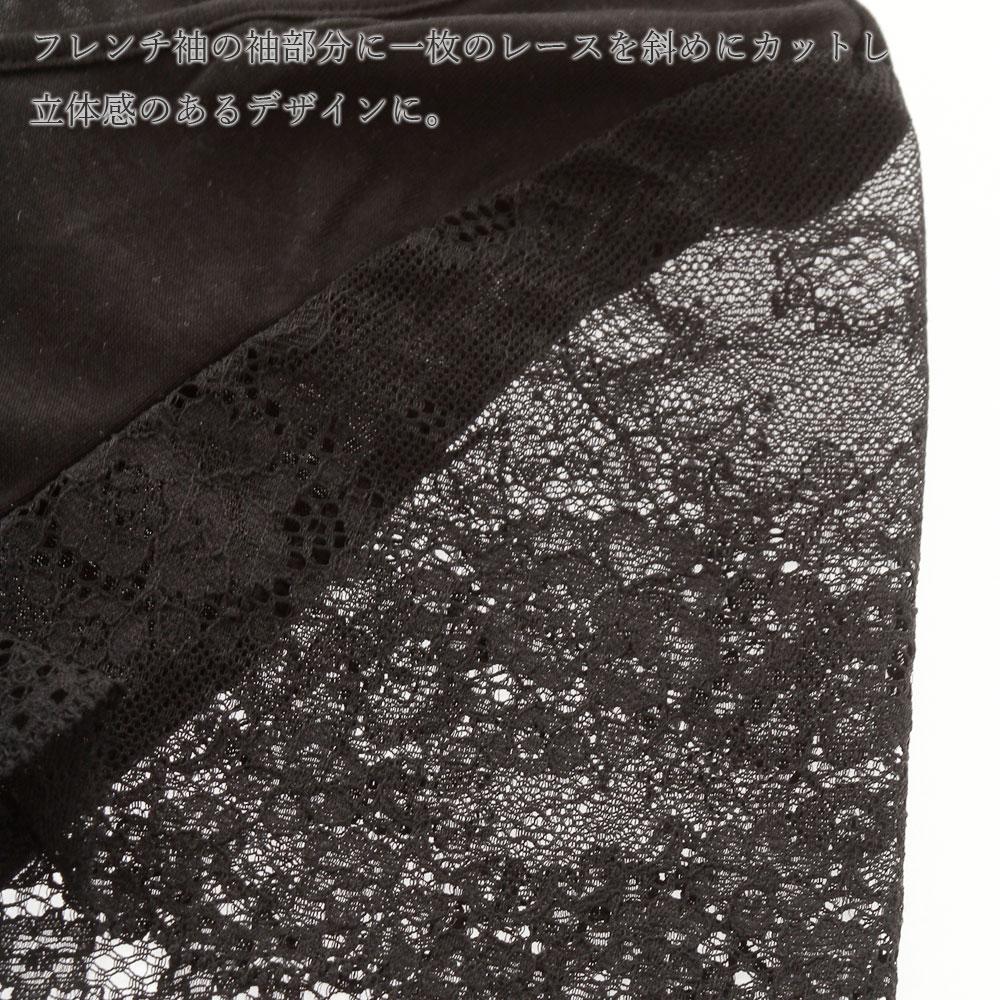 [ピッシェルジョワヨ] イタリアンコットンコーコラン フレンチ袖【約77%OFF】