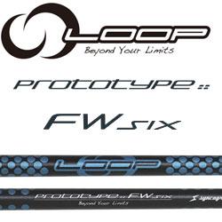 LOOP prototype FW SIX (プロトタイプFWsix) フェアウェイウッド用シャフト