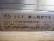 【大穂】【業務用】【未使用新古品】 低温多目的ショーケース OHS-Pc-1800R* 単相100V