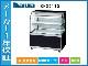【ダイワ】【業務用】【新品】 対面冷蔵ショーケース KN301B2 単相100V