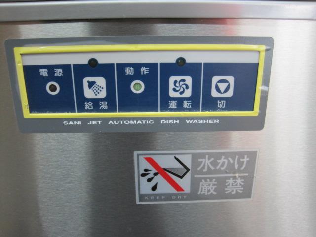 【日本洗浄機】【業務用】【中古】 食器洗浄機(ブースター付) SD113GSAH◎ 都市ガス/三相200V ※50Hz専用