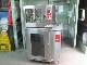 【マルゼン】【業務用】【中古】 ベーカリーコンベクションオーブン&架台ホイロ MBCO-4M-LP/MBKH-5-LP* 単相200V