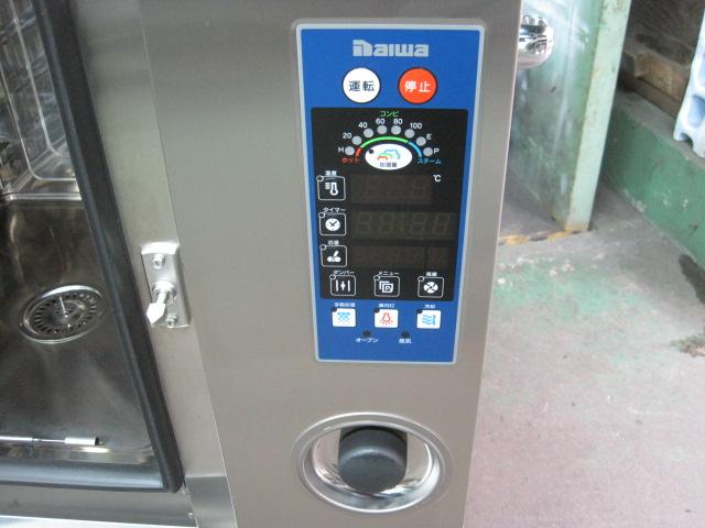 【ダイワ】【業務用】【中古】 スチームコンベクションオーブン DSC-053SC 三相200V