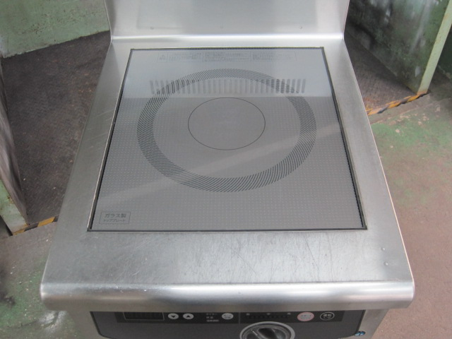 【ホシザキ】【業務用】【中古】 IHコンロ HIH-5TE* 三相200V