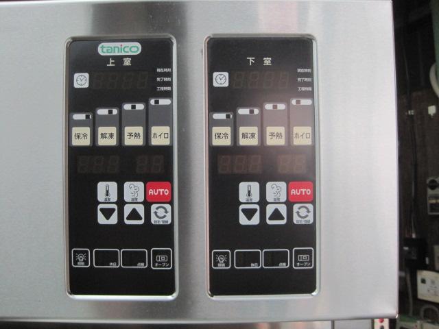 【タニコー】【業務用】【中古】 ドゥコンディショナー TDC-16W2* 三相200V