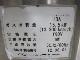 【マルゼン】【業務用】【中古】 餃子焼器 MGZS-057BT* 都市ガス/単相100V