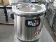 【象印】【業務用】【未使用新古品】 スープジャー TH-CU160 単相100V