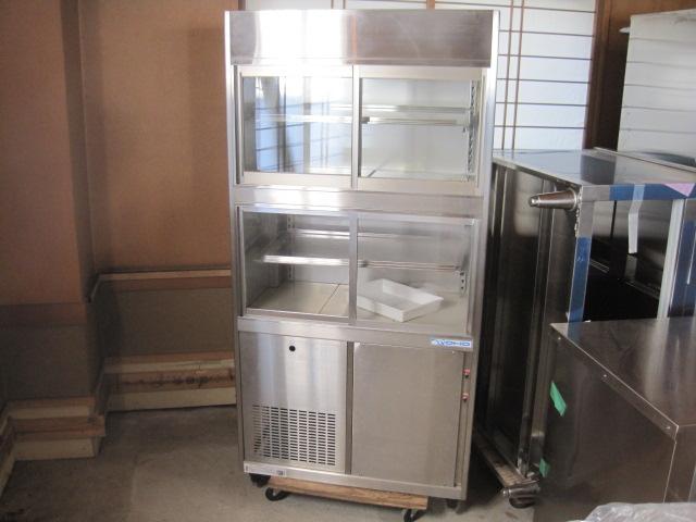 【大穂】【業務用】【中古】 冷蔵ショーケース OHGU-870角(特)**** 単相100V