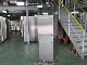 【フクシマガリレイ】【業務用】【中古】 ジョッキクーラー MJS-050DCSN5◎ 単相100V