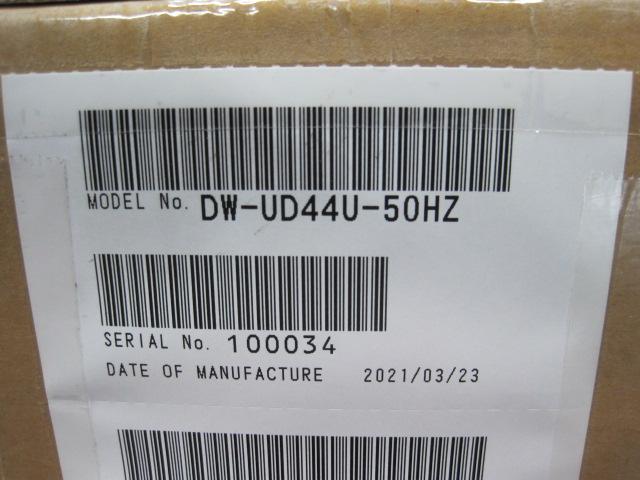 【パナソニック】【業務用】【新品】 食器洗浄機 DW-UD44U* 単相100V ※50Hz専用