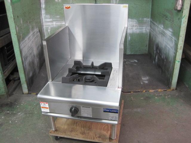 【マルゼン】【業務用】【中古】 スープレンジ RGS-067C 都市ガス