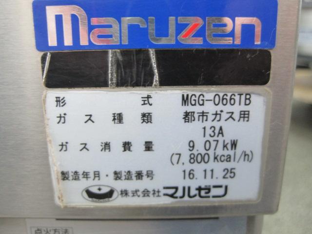 【マルゼン】【業務用】【中古】 グリドル MGG-066TB 都市ガス