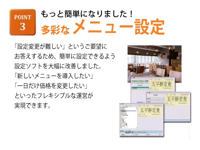 全国搬入設置・取扱説明込!【Fujitaka(フジタカ)】【業務用】【新品】 券売機 FK-AD� 単相100V